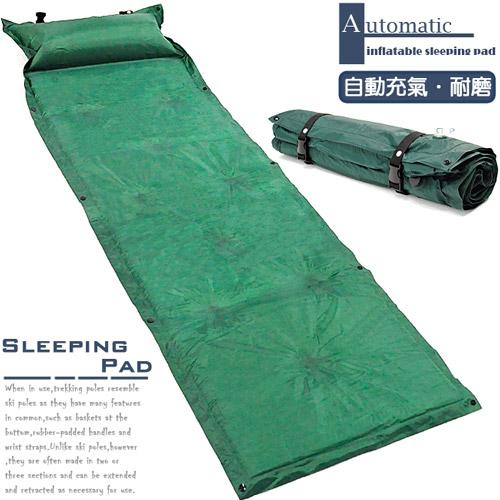 ~好動網~可拼接帶枕式自動充氣睡墊 ^( 充氣床墊充氣墊 防潮地墊 露營墊野餐墊 沙灘墊寶