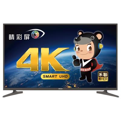 【禾聯】50型聯網液晶電視504K-C2
