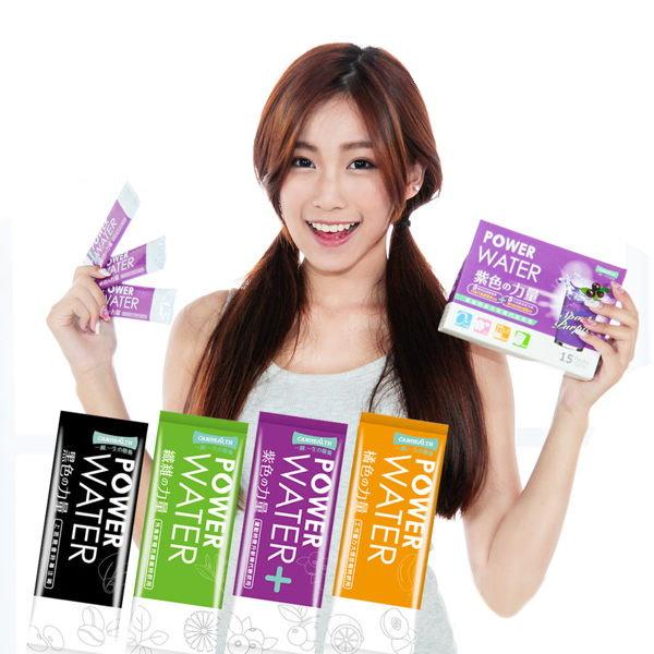 RE纖八色~能量代謝飲^(新4色體驗包,每人限購一份^) ::: Go健康 :::