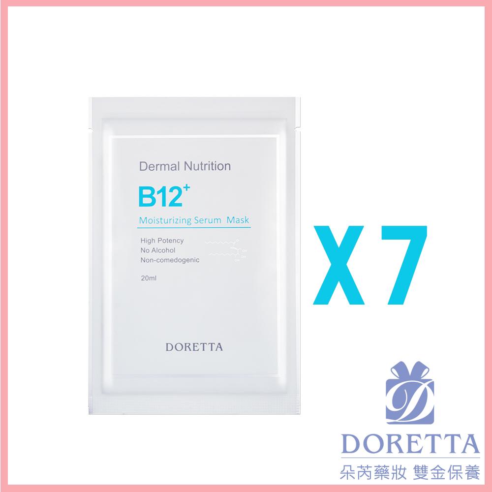 DORETTA朵芮B12亮澤活妍精華面膜7入裸片