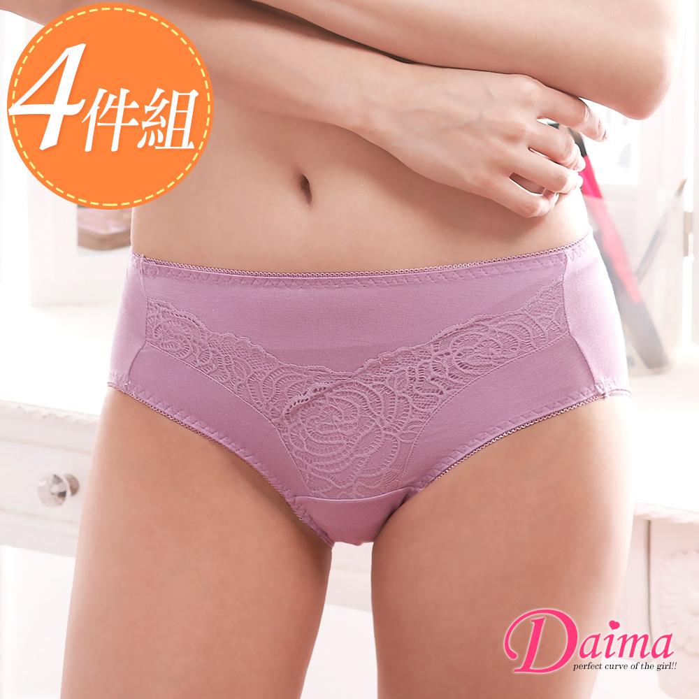 唯美彈力滑絲緹花刺繡小褲~紫色~Daima黛瑪~8981