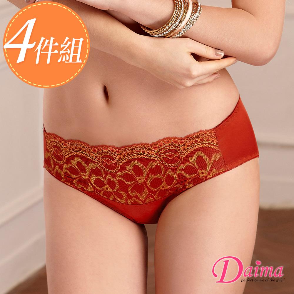 深溝美人蠶絲親膚刺繡蕾絲美臀小褲~繡紅~Daima黛瑪~8233