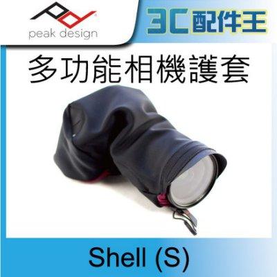 Peak Design Shell 多 相機護套 ~S~微單 APS DSLR 鏡頭 保護