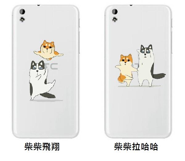 K M手機殼軟殼柴犬哈士奇跳舞系列~ASUS~5.5吋LASER 5吋LASER 6吋LA