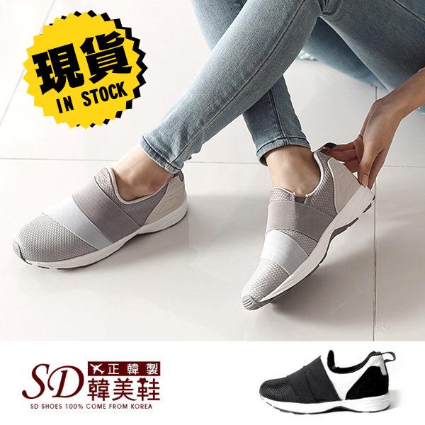 SD韓美鞋~F712460~第 繃帶韓國 正韓製 韓妞 舒適百搭款 低筒  內增高 網狀
