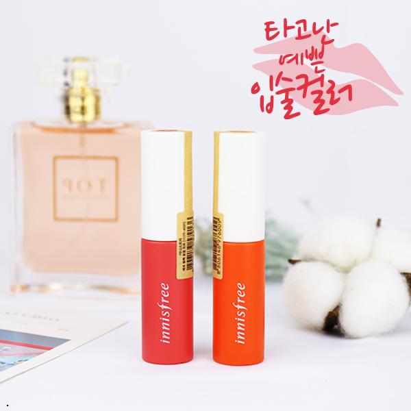 韓國Innisfree 生機花妍唇彩^(10ml^) 多色~櫻桃飾品~~24233~