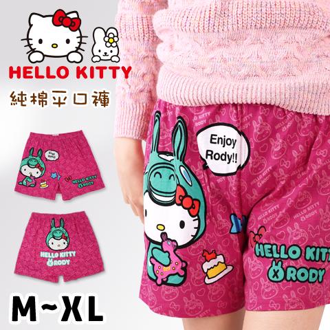 HELLOKITTY純棉平口褲凱蒂貓與Rody玩偶款三麗鷗