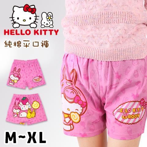 HELLOKITTY純棉平口褲凱蒂貓與Rody甜點屋款三麗鷗