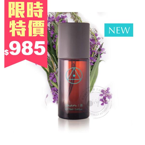 Shan 善 阿爾卑斯山柳蘭女用養髮液 70ml