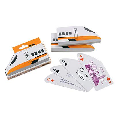 【台灣高鐵】列車造型撲克牌