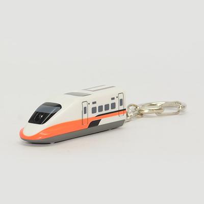 【台灣高鐵】700T模型LED鑰匙圈