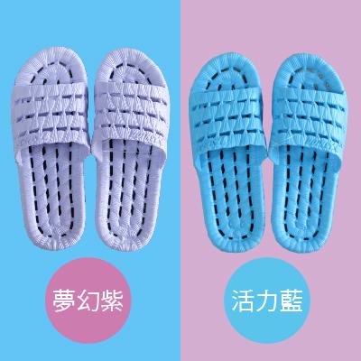 韓版高品質超軟防滑浴室拖鞋(水藍、淺紫)不挑款