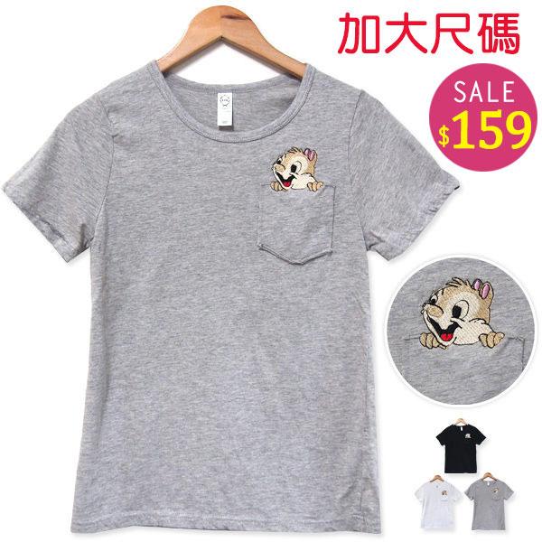 BOBO小中大 ~6887~小松鼠單口袋短袖~共3色