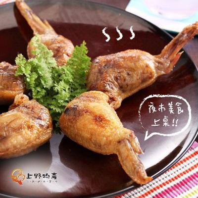 【冷凍店取-上野物產】雞翅明太子(8支)