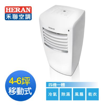 【禾聯】4-6坪移動式空調HPA-28M