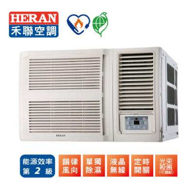 【禾聯】9-11坪窗型豪華系列空調HW-50P