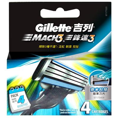 【吉列】鋒速3刮鬍刀片4片裝