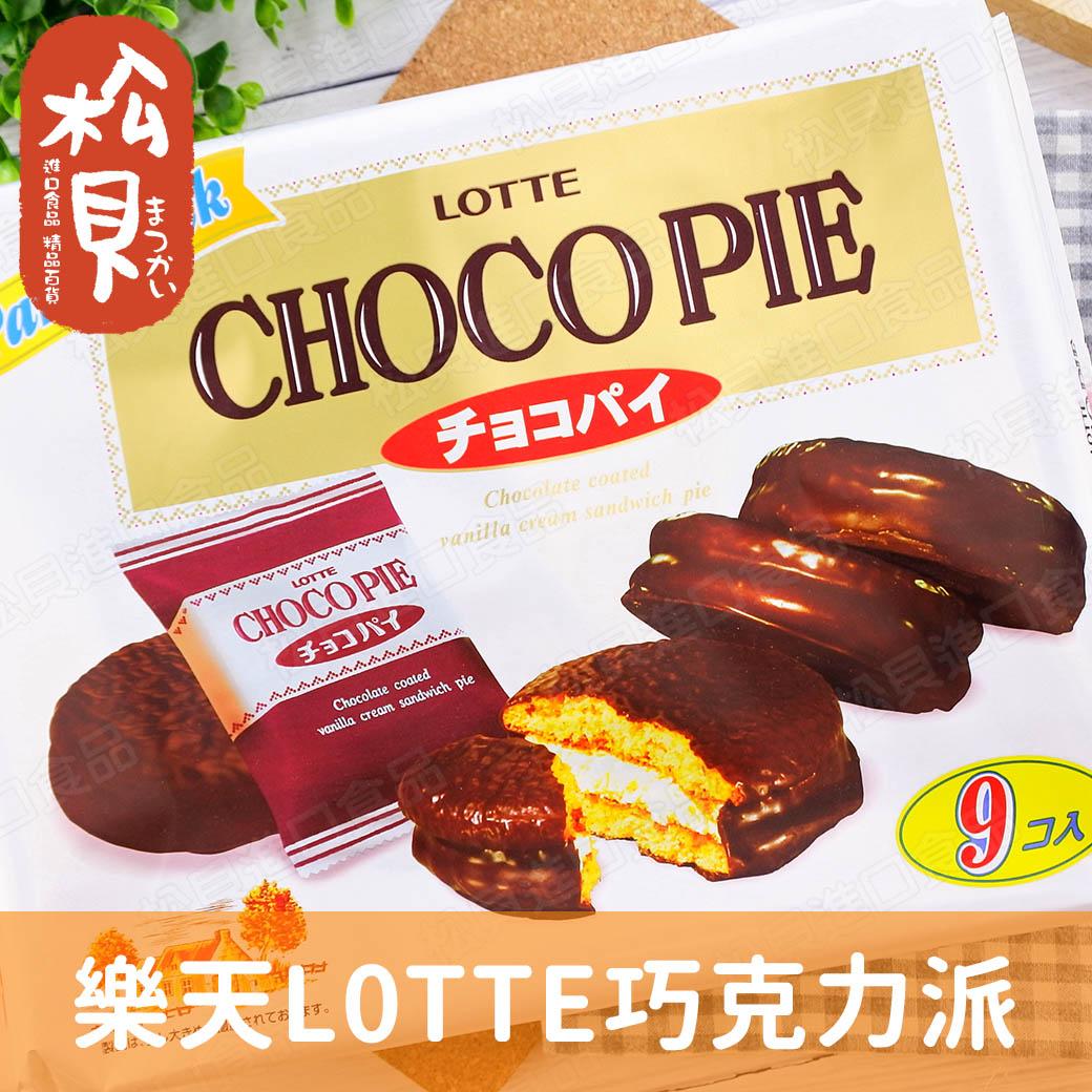 柿原熊本牛乳蛋糕8入128g~4901554036421~