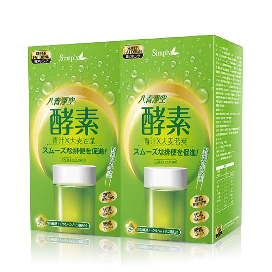 Simply 八青淨空酵素粉15包(x2盒)