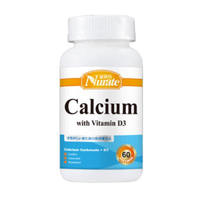 紐萊特液態鈣 維生素D3軟膠囊食�
