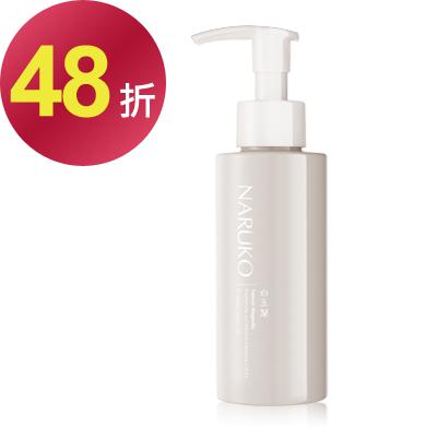 牛爾親研-NARUKO白玉蘭鑽采超緊緻卸妝油EX120ml