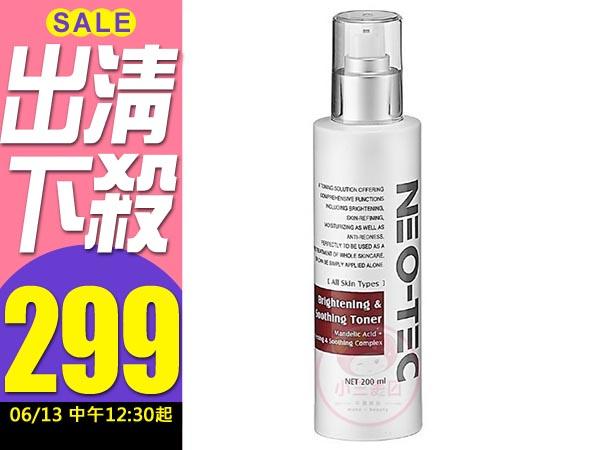 NEO~TEC 妮傲絲翠^~ 柔煥膚淨白化妝水^(200ml^)~D001558~