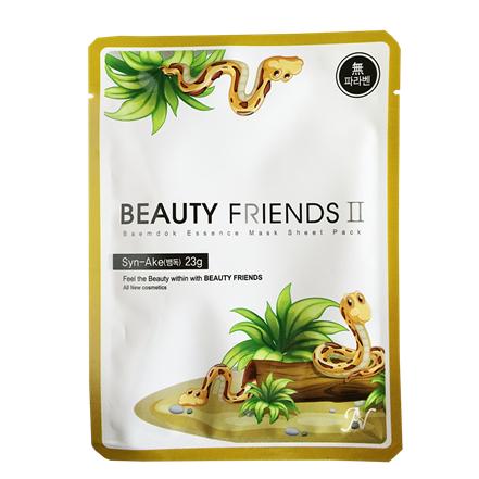 【Beauty Friends】蛇毒精華面膜