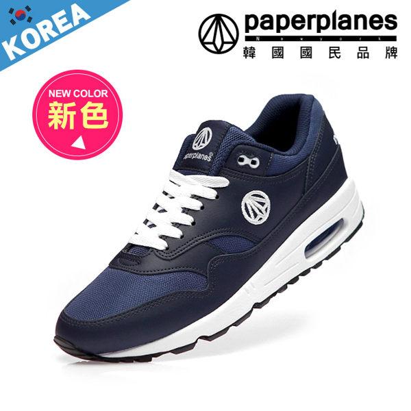 正韓 慢跑鞋 韓國品牌紙飛機 情侶鞋 氣墊網布 鞋~B7901317~12色
