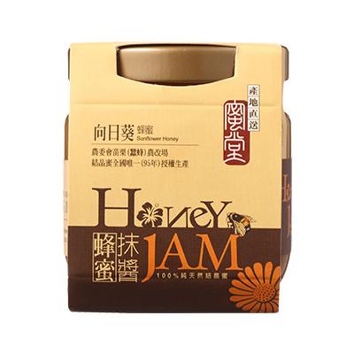 向日葵花蜜抹醬(160g)