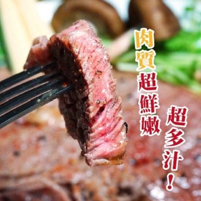 【冷凍店取-上野物產】巨人級超級巨無霸霜降沙朗牛排21oz(2入)