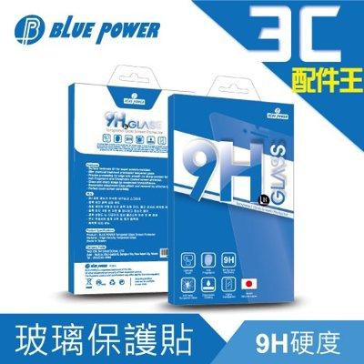 BLUE POWER Samsung Galaxy S7 9H鋼化玻璃保護貼 0.33