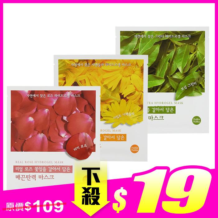 韓國Holika Holika 水凝膠面膜32g綠茶 玫瑰 金盞花~RKHH056C~
