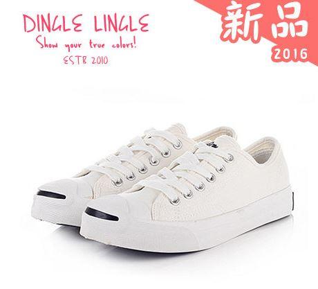帆布鞋~ 繫帶帆布鞋^(男版^)^~白色