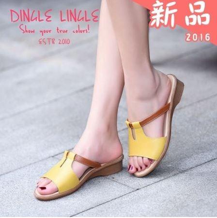 涼拖鞋~仲夏繽紛真皮楔型涼拖鞋^~黃色