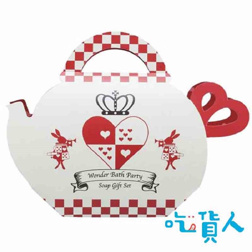 愛麗絲香皂茶壺沐浴組