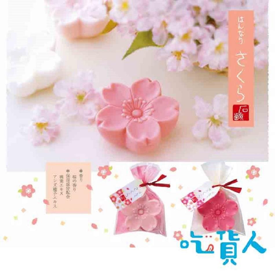 櫻花香皂淡粉紅單入