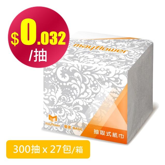 【五月花】優選抽取式專業紙巾-300抽x27包/箱