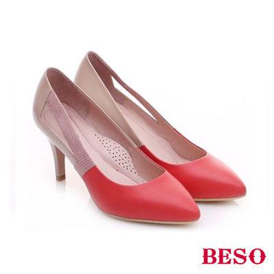 BESO◆極簡風格真皮拼接側鏤空尖楦高跟鞋^~珊瑚色