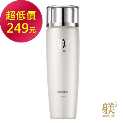 Revlis保濕化妝水 150ml