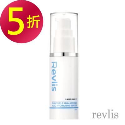 Revlis盈潤保濕化妝水 150ml
