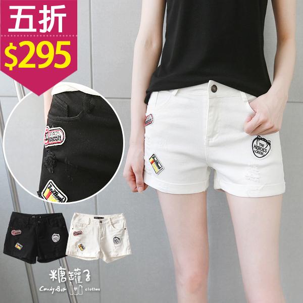 ~夏 ↘專區 99起~糖罐子~KK4586~貼布破損口袋短褲→