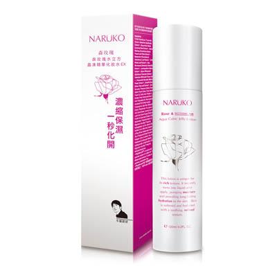 【牛爾親研】NARUKO森玫瑰水立方晶凍精華化妝水EX 120ml