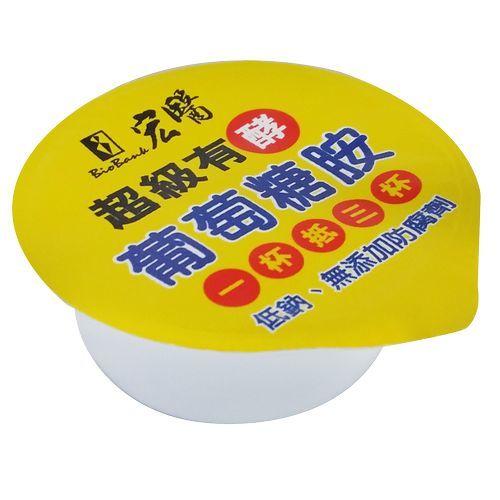 【宏醫】超級有酵葡萄糖胺3倍力組