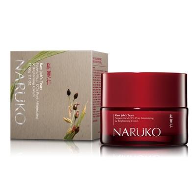 【牛爾親研】NARUKO紅薏仁超臨界毛孔美白輕盈乳霜60g
