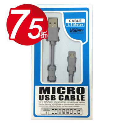 KS/U31A 手機充電傳輸線(附磁環)/75折
