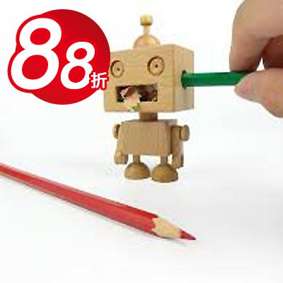 【木匠兄妹】機器人削筆器/限時88折