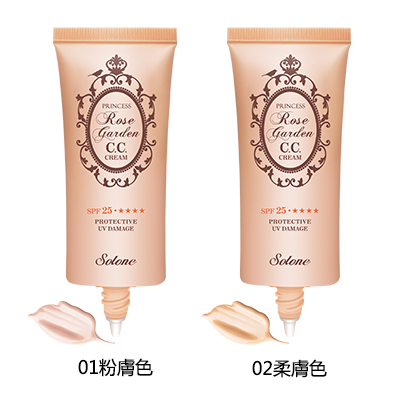 Solone 零妝感亮澤保濕隔離CC霜
