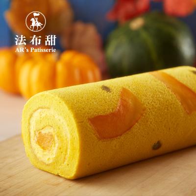 【法布甜】南瓜蛋糕捲(500g/條)