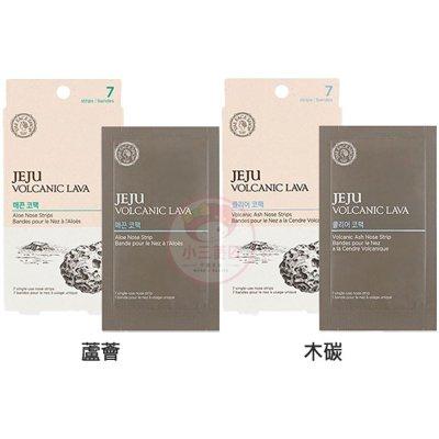 韓國THE FACE SHOP^~濟州島火山泥鼻貼~蘆薈 木碳^(7入盒裝^) 2款~D5