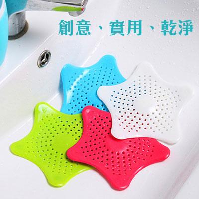 創意海星浴室洗手槽過濾網~顏色隨機